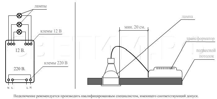Галогеновые лампочки устанавливаемые в точечные встраиваемые 2)... В большинстве случаев используется иная схема...