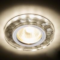 Светильник со светодиодной подсветкой